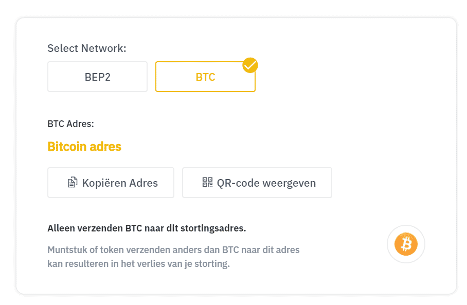 Binance Bitcoin adres storten
